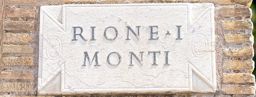 Insegna del Rione I di Roma
