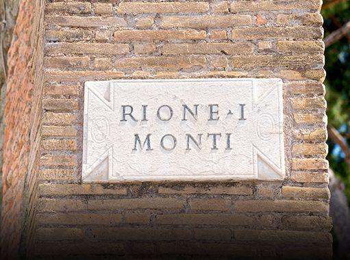 Rione-Monti-insegna-orizzontale